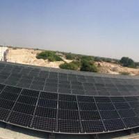 نیروگاه خورشیدی پژوهشگاه تحقیقات محیط زیست جزیره کیش