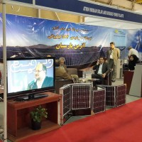 Atrin Parsian participate in the Seventh renewable energy exhibition in Tehran.